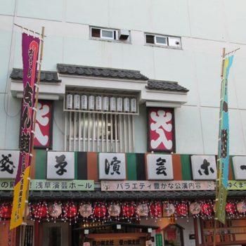 関西人の東京散歩。