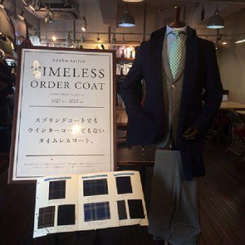 Timeless Coat