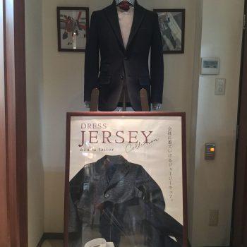 会社に着ていけるドレスジャージージャケット