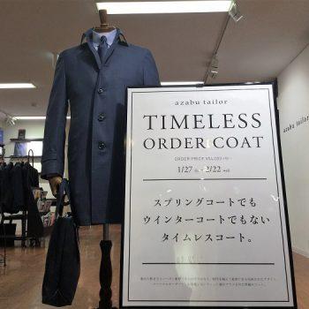 kyoto staff snap㉘~Timelesscoat~
