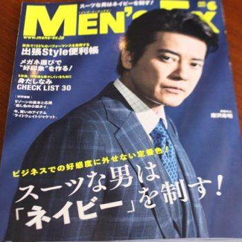 スタッフスナップ # 4 【スーツはやっぱりネイビー!!】