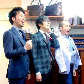 心がスーツを作りたがってるんだ 渋谷