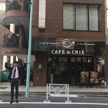 新宿south店までのアクセス!