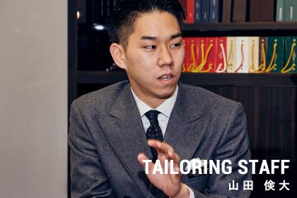 TAILORING STAFF 山田 倹大