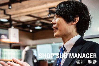 SHOP SUB MANAGER 塩川雅彦