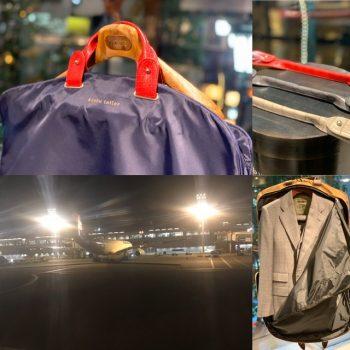 出張と良いスーツ、良いバッグ