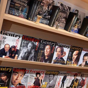 雑誌『Gentry』をご存じでしょうか。