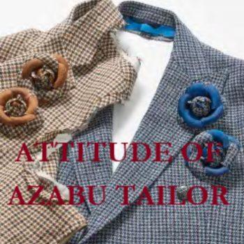 麻布流サステイナブル。その2-ATTITUDE OF AZABU TAILOR WATARU TAKAKI-