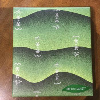 京都の手土産・・・②