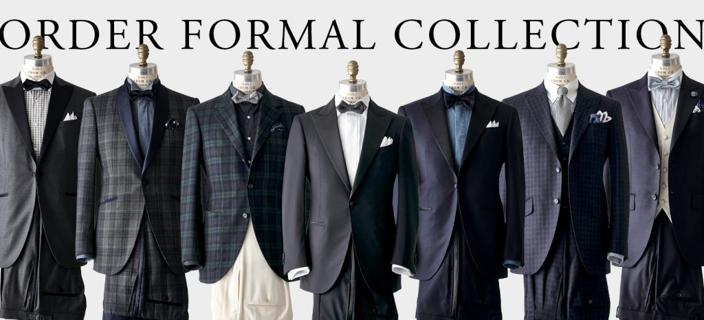 formel-collection