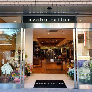 中国地方初、麻布テーラー広島店がオープン!!!