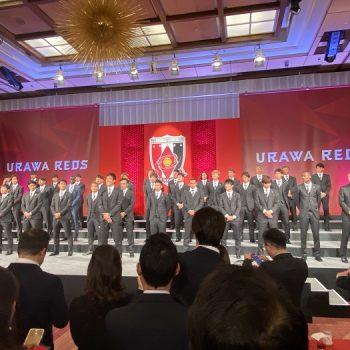 『2020 浦和レッドダイヤモンズ感謝の会 APPRECIATION PARTY』