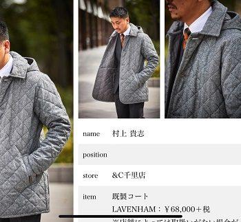 「コート」の選び方