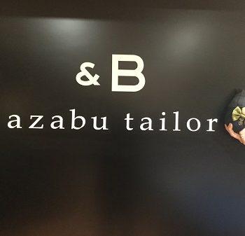 来年も&B新宿Southよろしくお願いします!