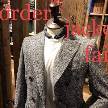 最適な一着が見つかる!~Order Jacket Fair~