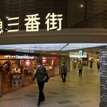 麻布テーラー梅田店 営業開始!
